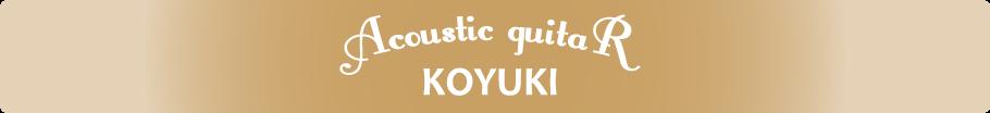 KOYUKI OFFICIAL WEB