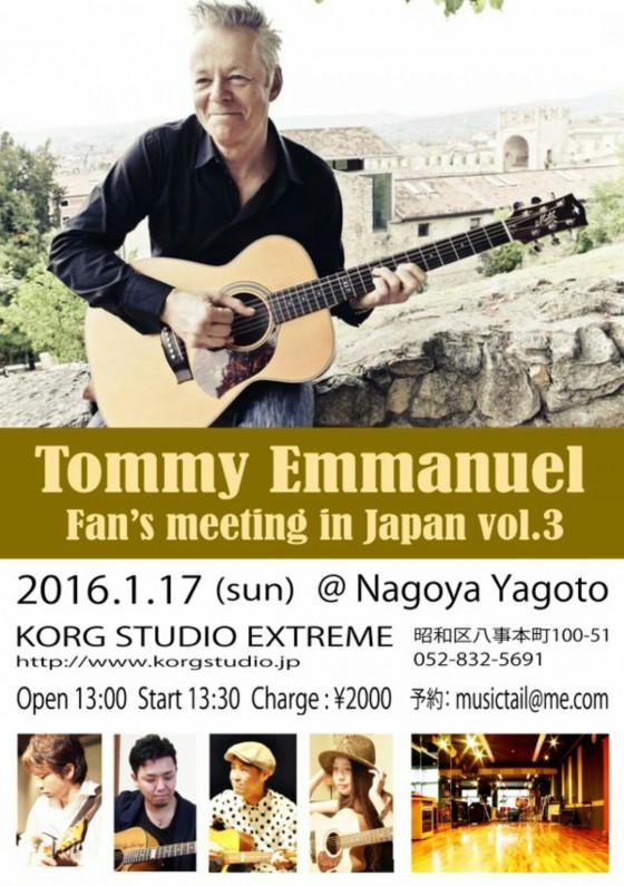 Tommy Emmanuel Ean's meetig